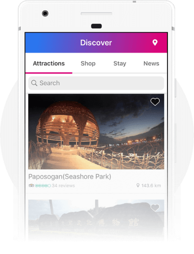 App-intro-Abundant food, accommodation and leisure activity recommendations