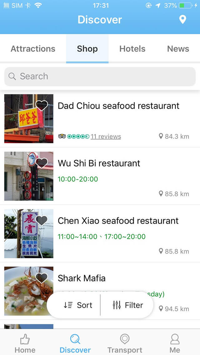 Travel Taitung APP Screenshots-Shop
