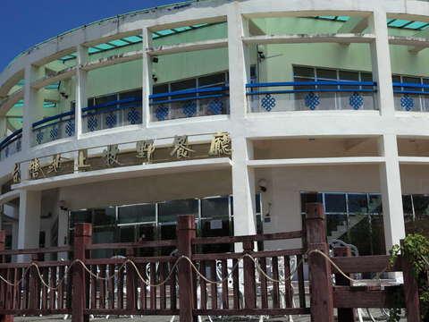 Tai Tang Pastoral Resort