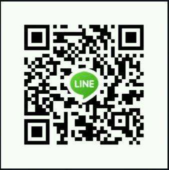 Welcome to contact us using the Line