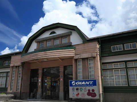 Guanshan Old Railway Station