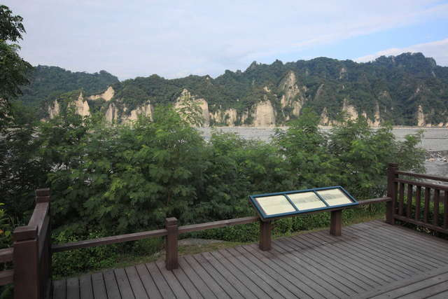 Little Huangshan(Puyuma Mountain)