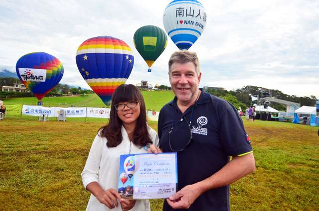 It is a story about a girl from Beijing chasing the hot air balloon in Taitiung