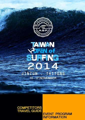 2014 Taiwan Open of Surfing