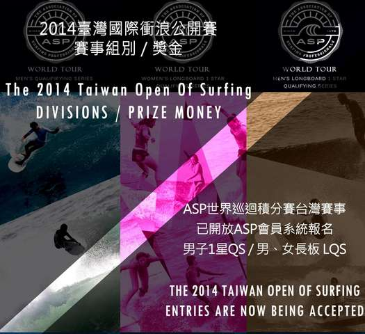 The 2014 Taiwan Open Of Surfing