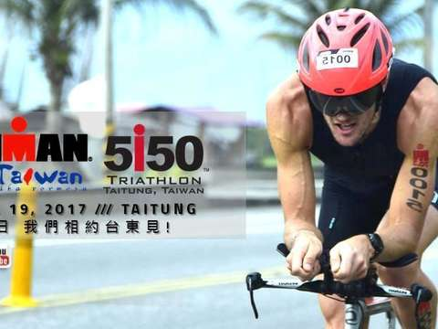 ​Schedule Train service for Ironman athletes...