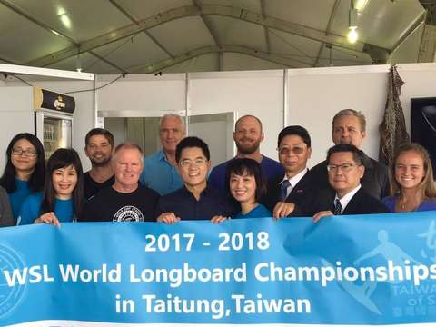 The 2017 WSL World Longboard Championships will be held in Taitung, Taiwan this November!!