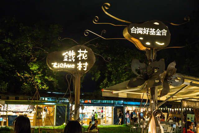 鐵花村音樂聚落聚集了許許多多的同好