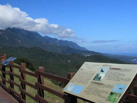 Fuyuan Scenic Lookout