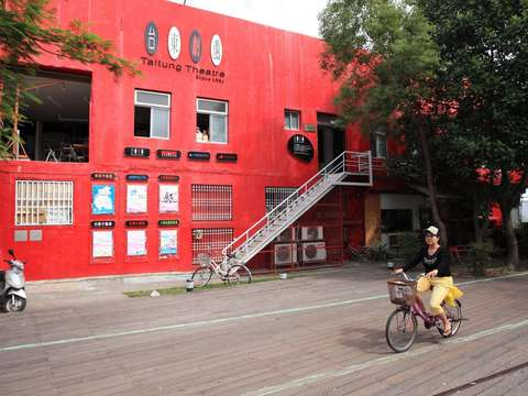 Taitung Performing Art Center