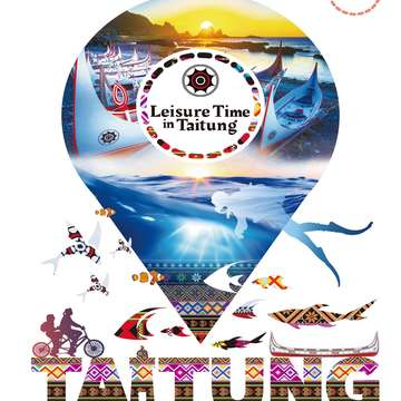Taitung Travel Guide