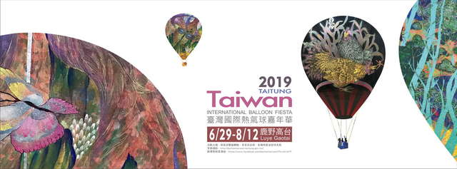 Taiwan's Taitung Hot Air Balloon Festival Fires up on June 29
