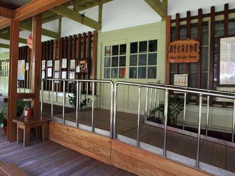 関山警史館