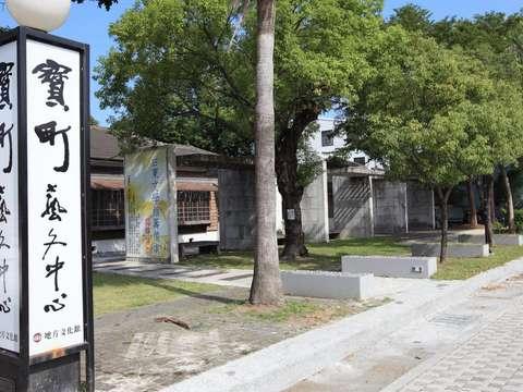 宝町アートセンター