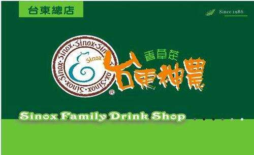 Taitung shennong herb juice