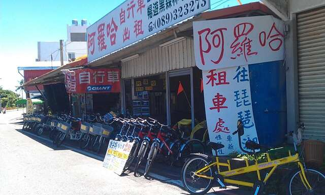 A Luo Ha bike rental