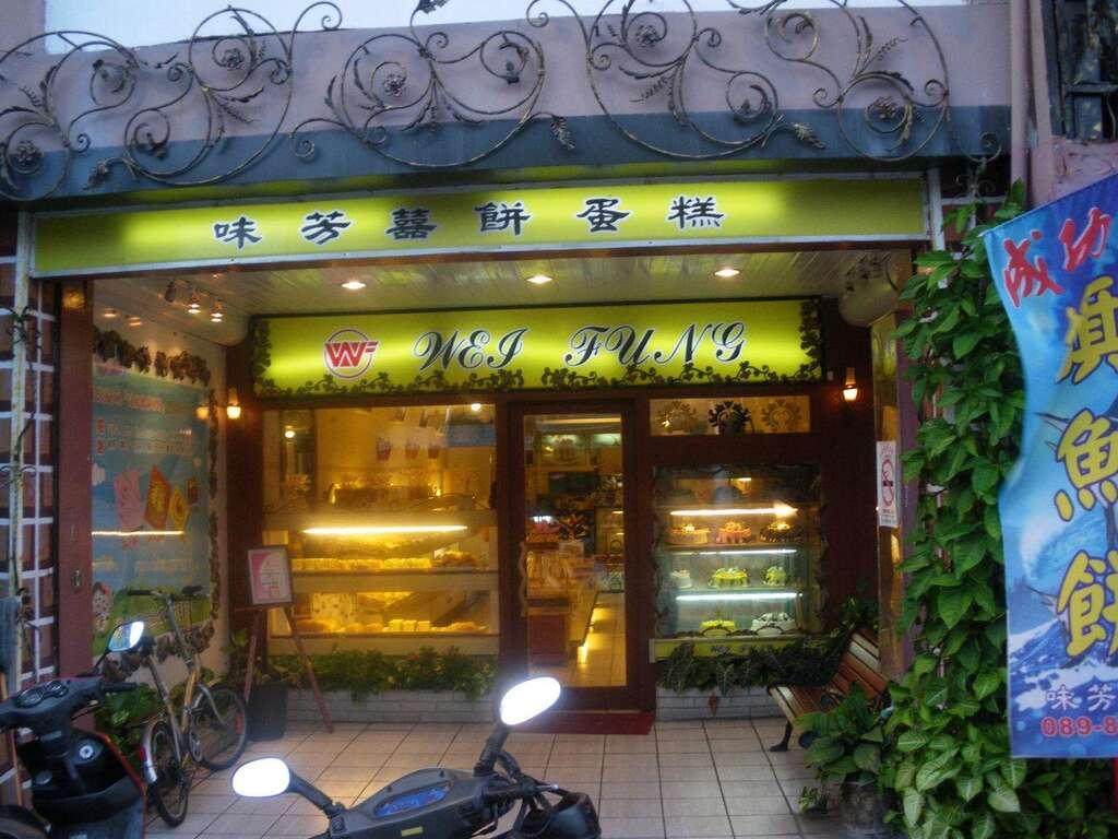 Wei Fang pastry shop
