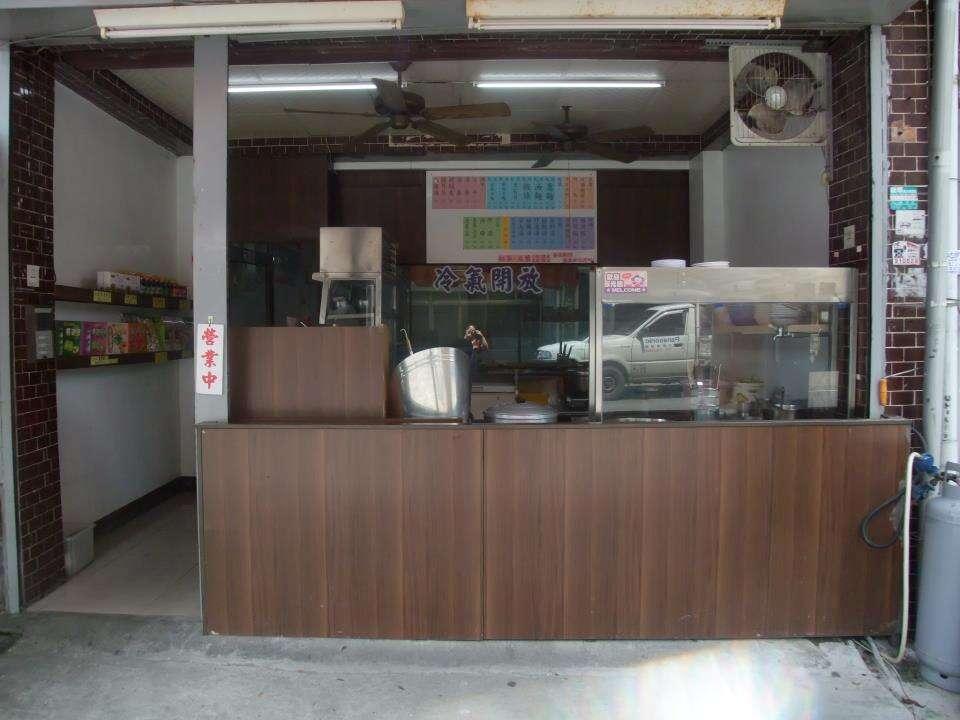 Xi Yue restaurant
