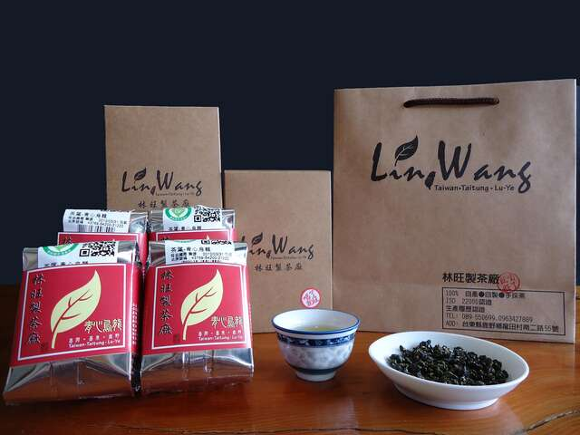 Lin Wang tea factory