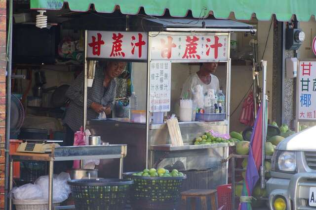 Taitung Zan Sugarcane lemon juice